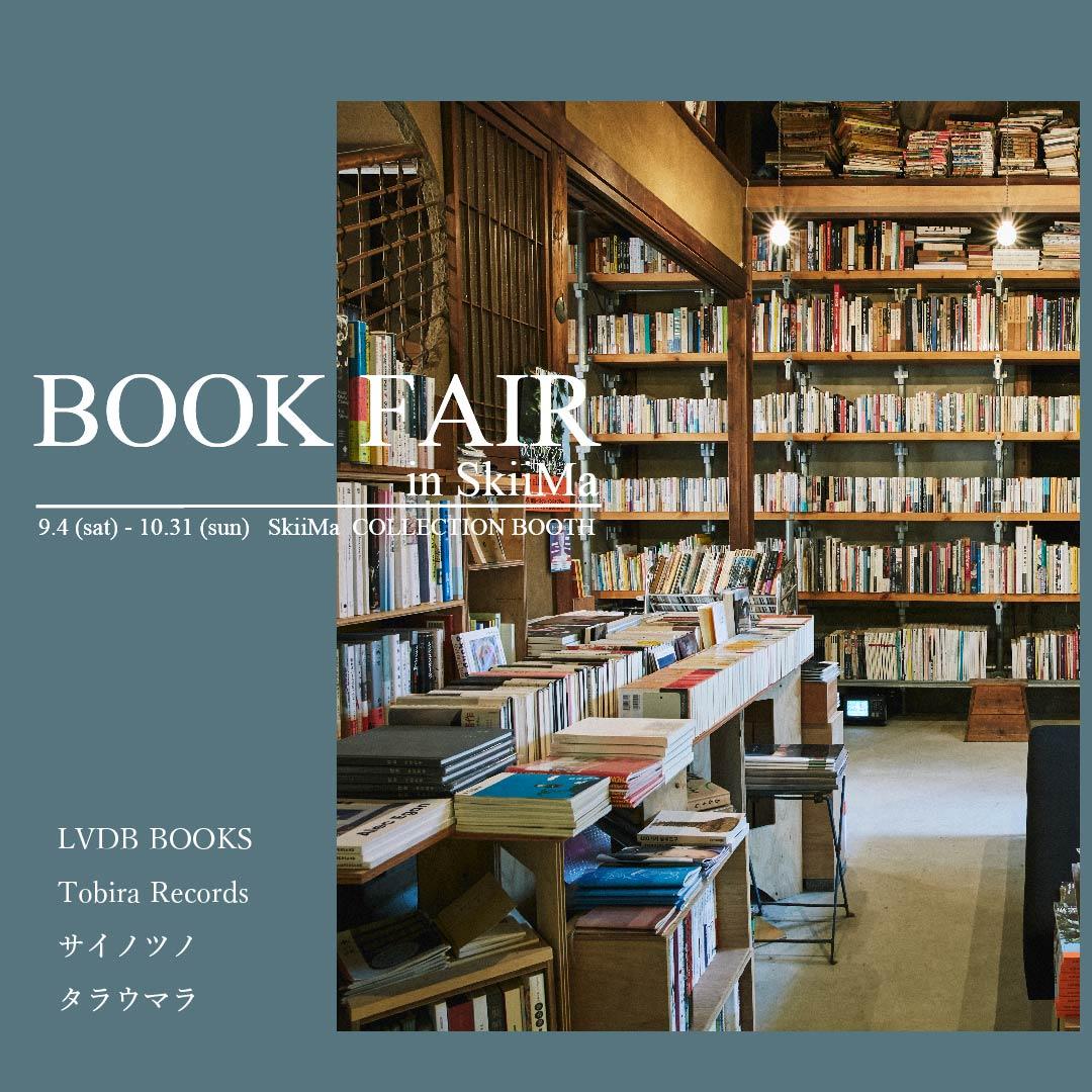 book-fair-in-skiima%e3%80%801-2-2