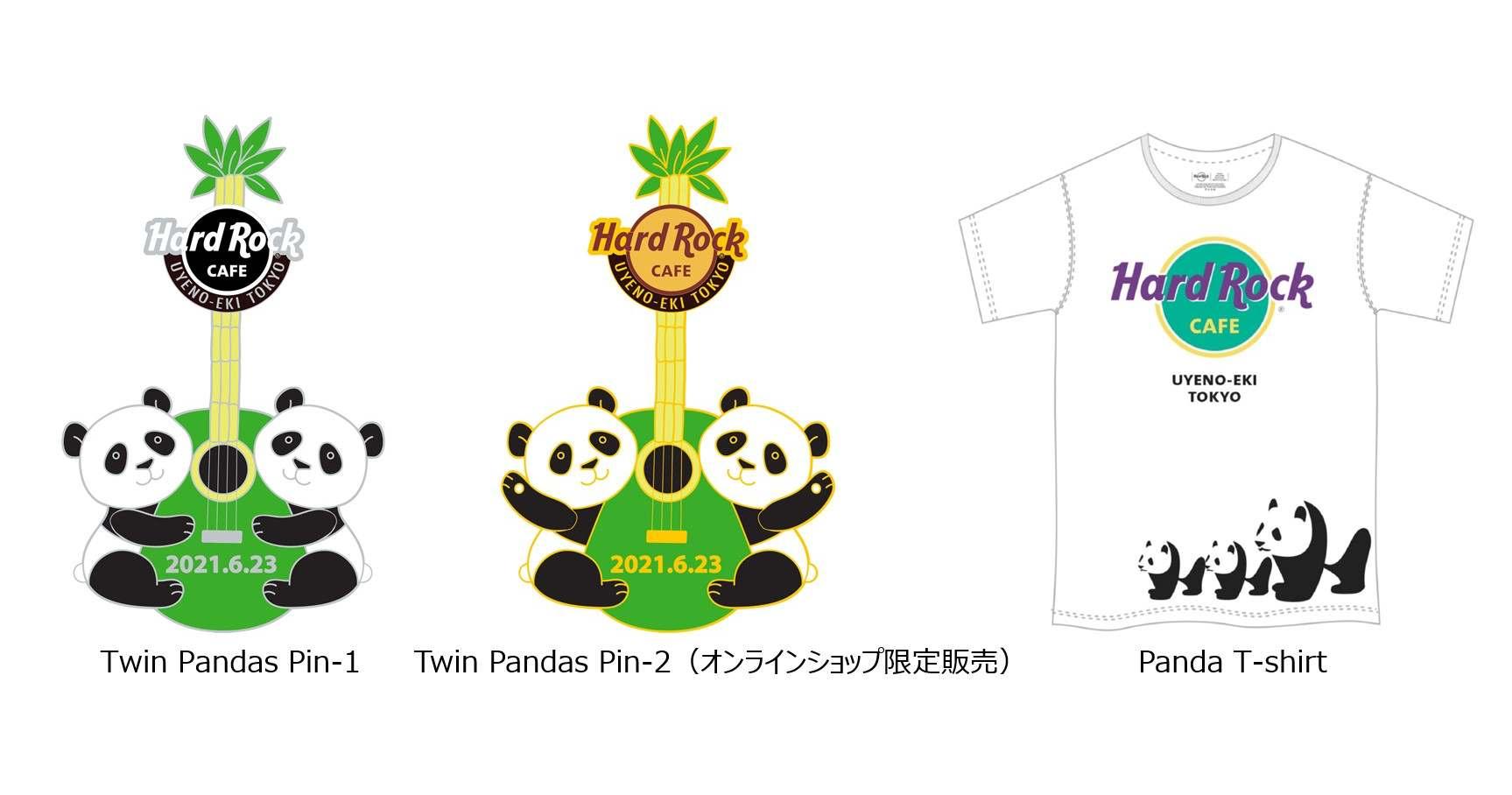 ハードロックカフェ 上野駅東京 双子のジャイアントパンダ誕生記念グッズ4