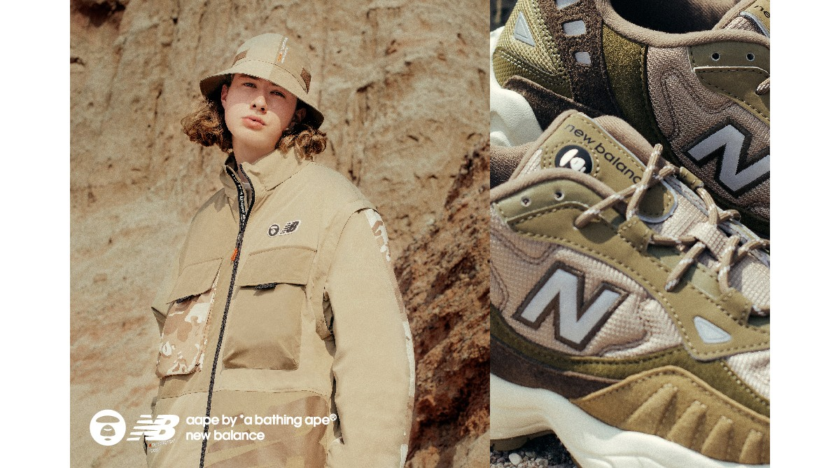 AAPE x NEW BALANCE Collection1