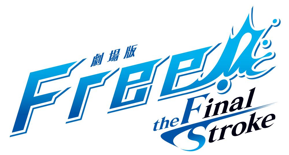 FreeFS_logo