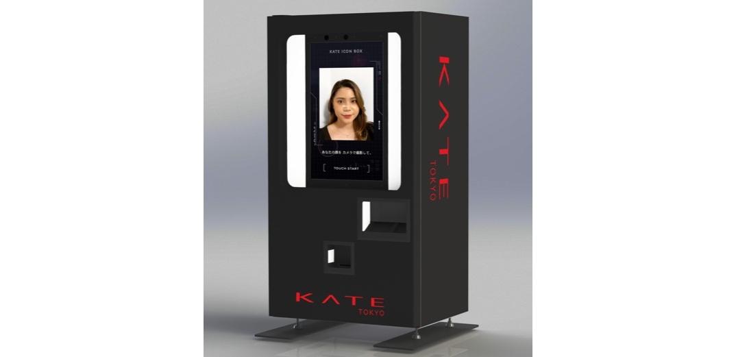 KATE iCON BOX1