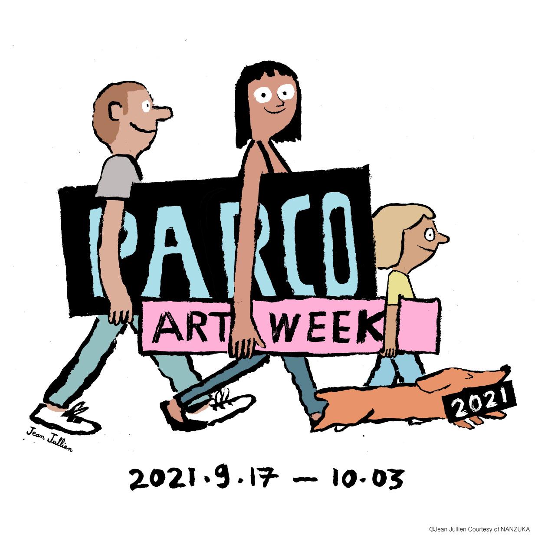 shibuya-parco-art-week-20211-2-2