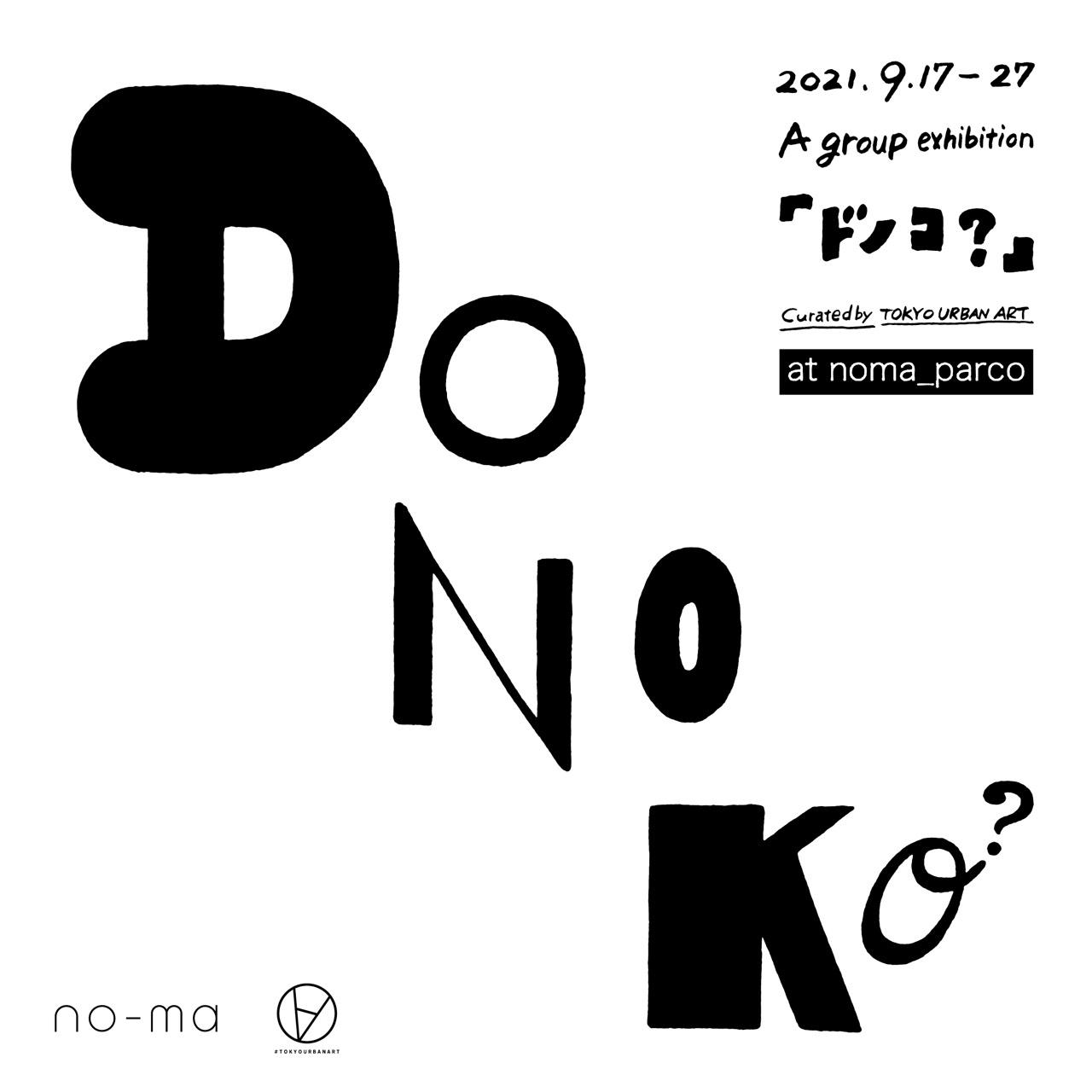 shibuya-parco-art-week-202115-2