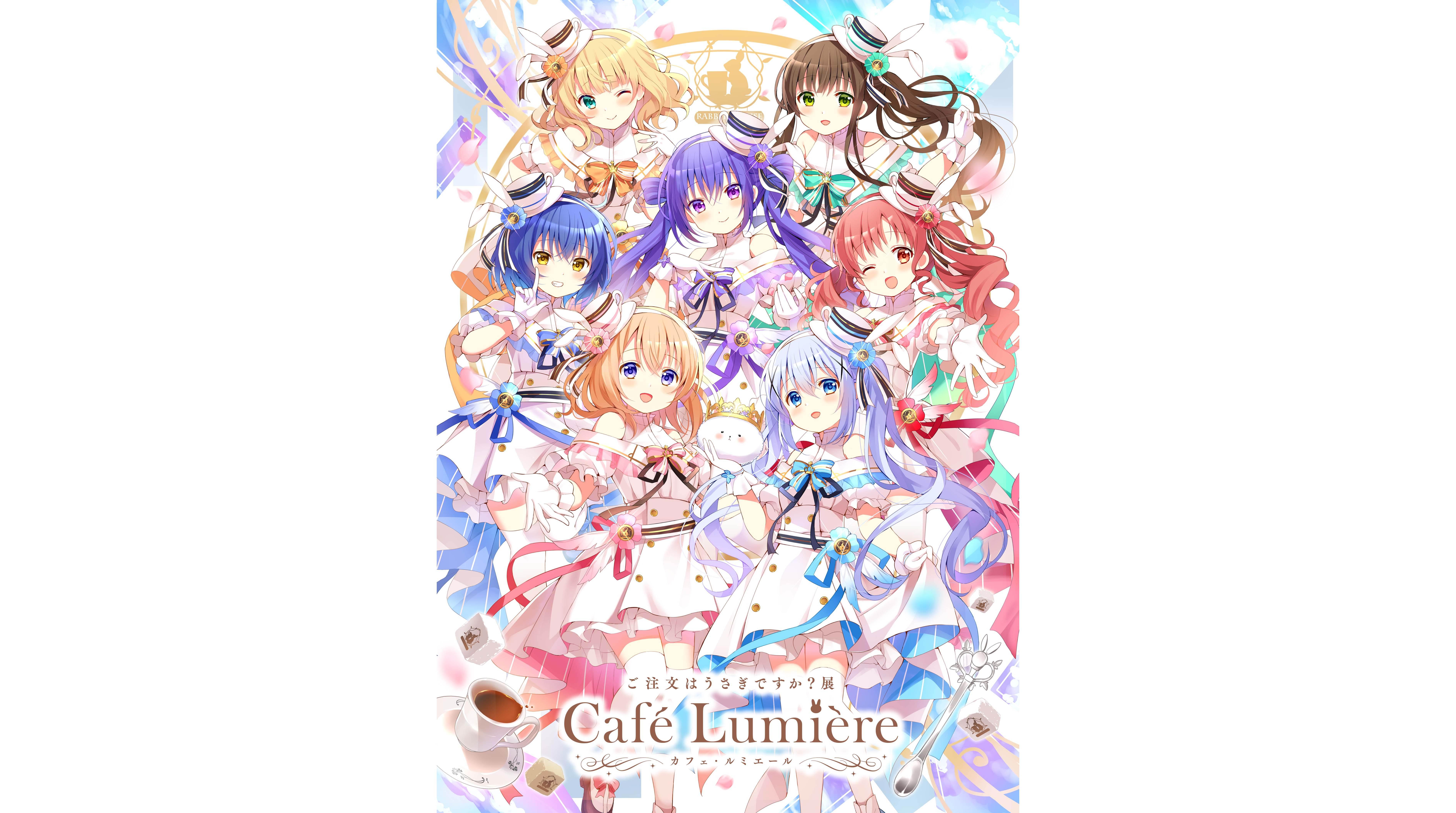 連載開始10周年記念「ご注文はうさぎですか?展 Café Lumière」1