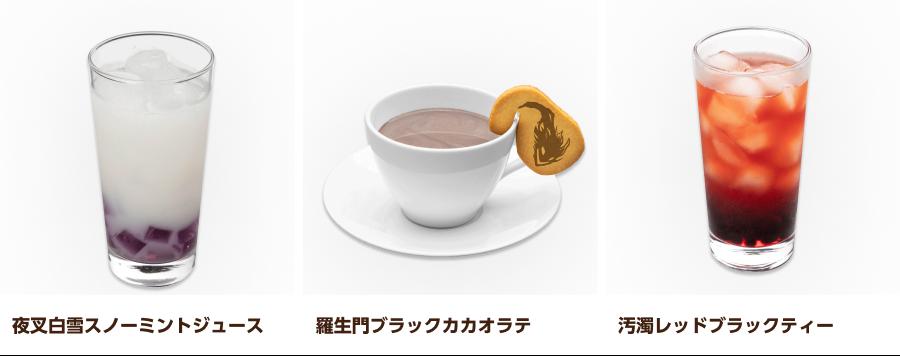 cookpadlive-cafe6-2