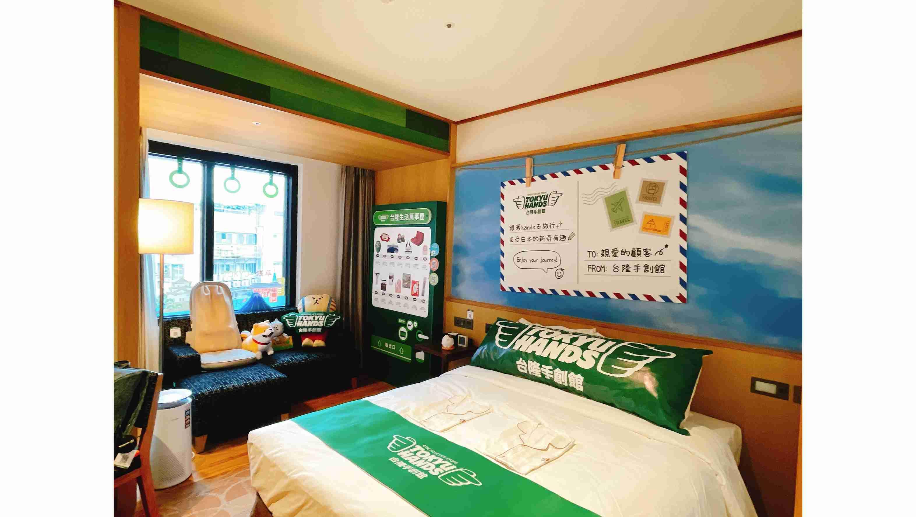 ホテルグレイスリー台北「ハンズコンセプトルーム」2