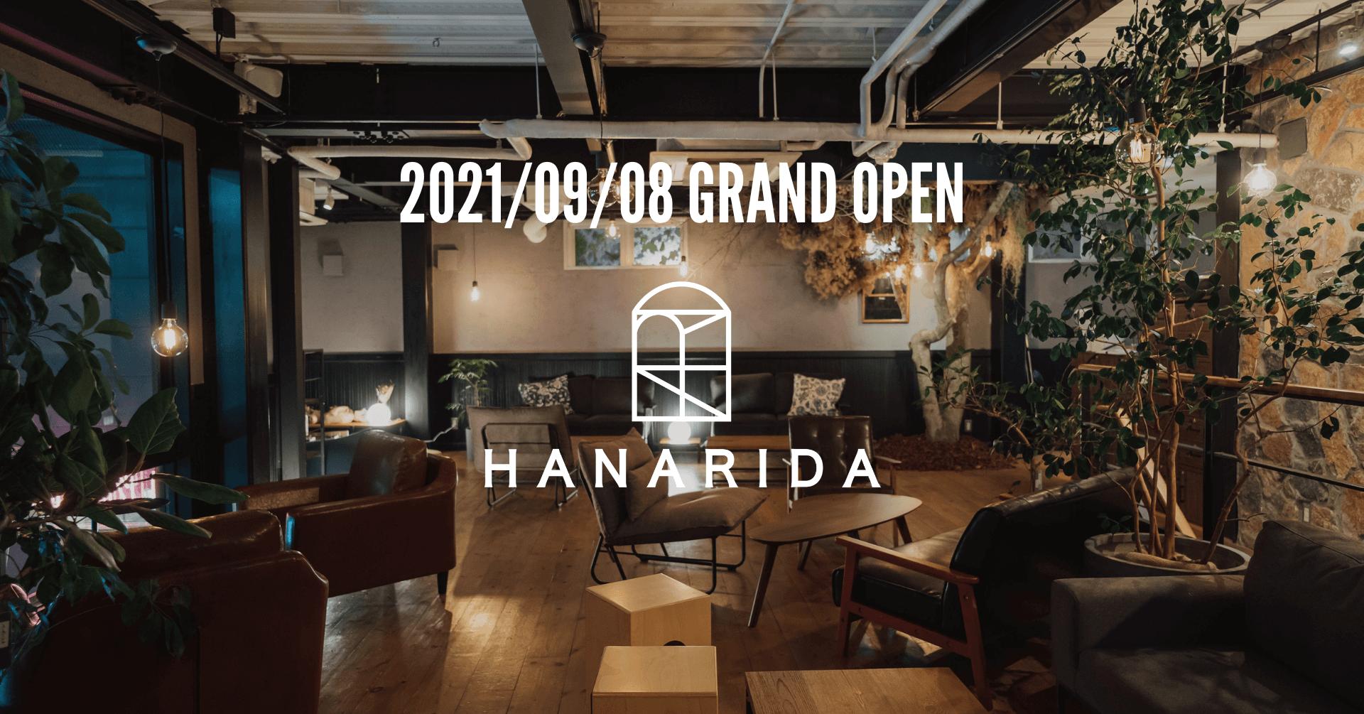 HANARIDA原宿店1