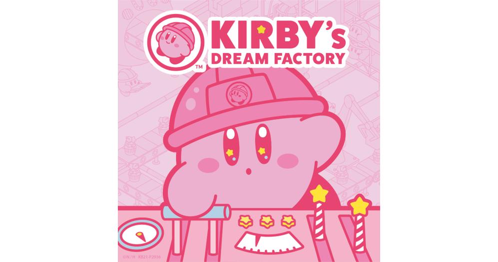 「KIRBY's DREAM FACTORY(カービィのドリームファクトリー)」1
