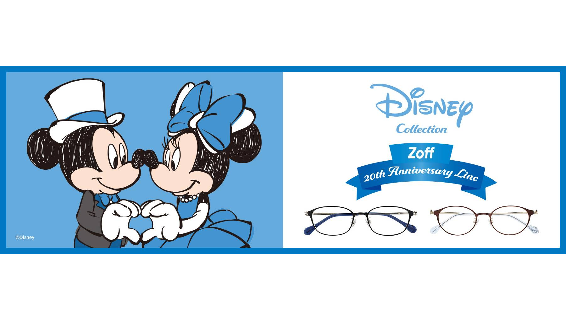 Disney Collection Zoff 20th Anniversary Line ディズニー 迪士尼1