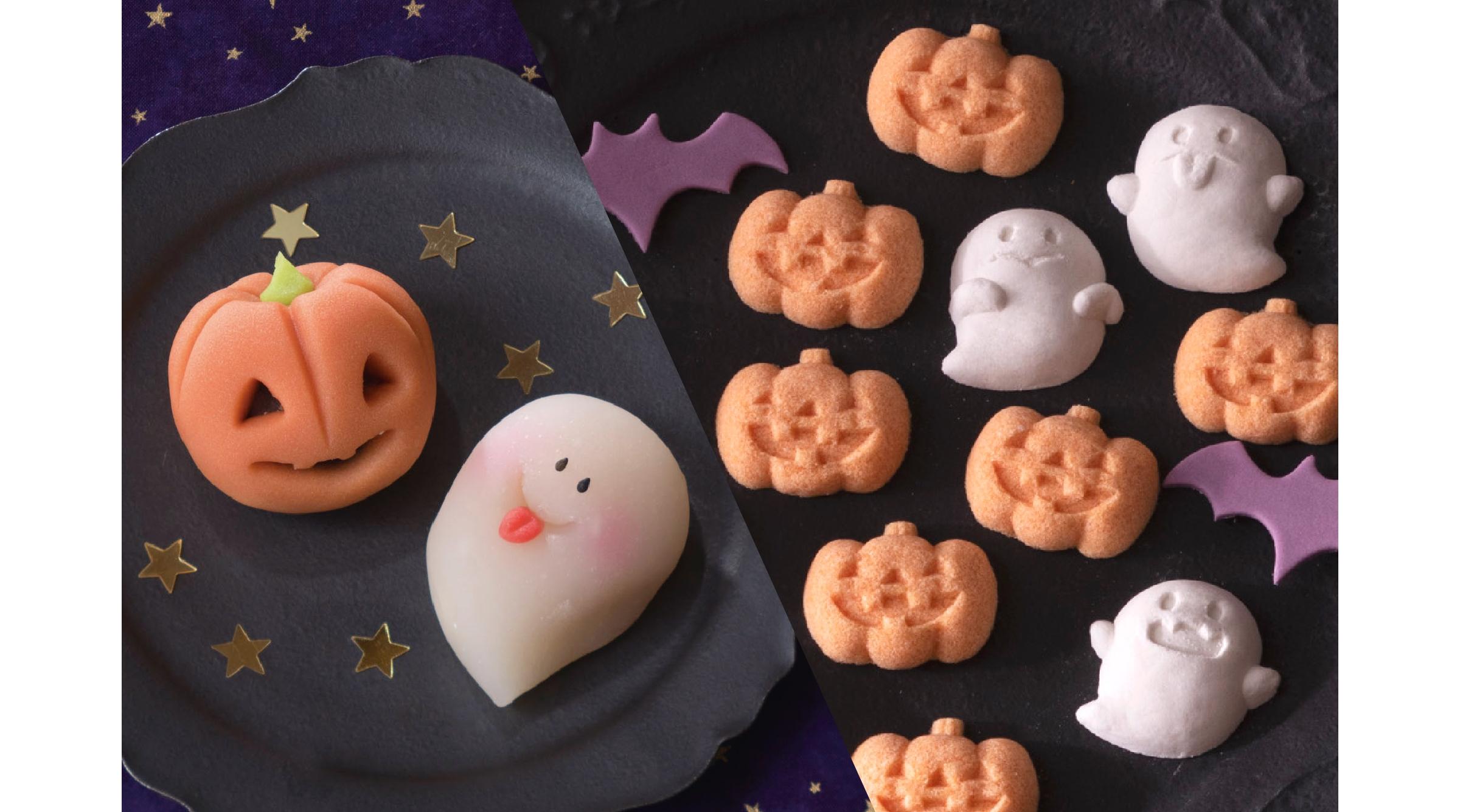 和菓子で楽しむハロウィン1