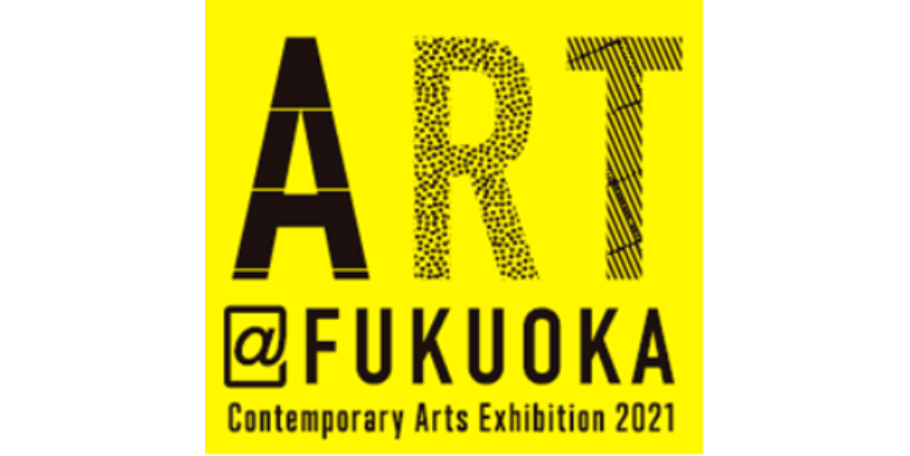 ART@FUKUOKA6